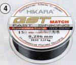 Traper Hikara GST Match 150m Többféle Méretben