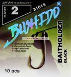 Traper Bushido Baitholder Black Nickel Többféle Méretben