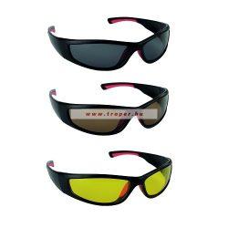 Carp Zoom Predator Z Oplus Napszemüveg Többféle Lencseszínnel