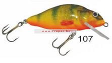 Mistrall Perch Floater Wobbler 7cm többféle színben
